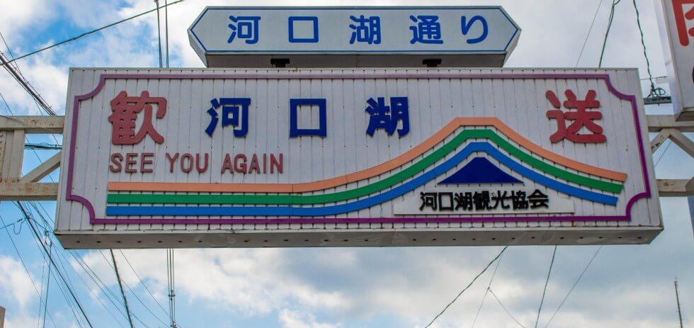 Japan-Travel-Budget-Blog-Post